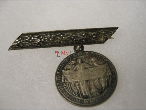 <B>TORINO. Medaglia coniata per le nozze di Umberto di Savoia e Maria Jose', </B>